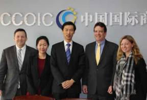 At the headquarters of the China Chamber of International Commerce (CCOIC), ICC's China affiliate. L-R: USCIB China Committee Co-Chair Tad Ferris (Holland and Knight), Nicole Wang (CCOIC), CCOIC Deputy Secretary General Lin Shunjie, USCIB President and CEO Peter Robinson, Justine Badimon (USCIB).