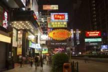 china_street
